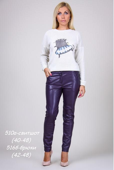 Niv Niv 516b (брюки)