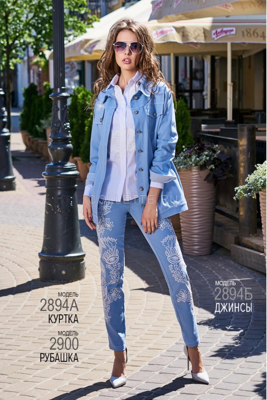 Niv Niv Fashion 2894б (джинсы)