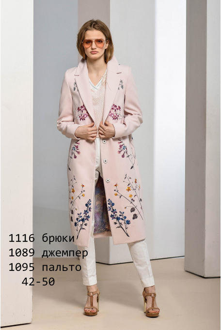 Niv Niv 1095 (пальто)