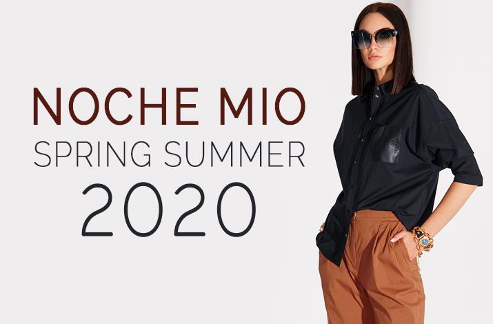 Ноче мио весна лето 2020